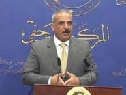 """مقابل مجسم الساعدي.. نائب عراقي""""فلتنزع صور الإيرانيين"""""""