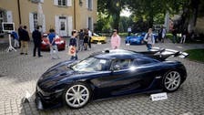 Supercars taken from African leader's son auctioned for $27 mln