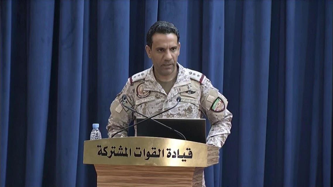 Al-Maliki press conference September 30 (Screen Grab)