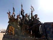سجون نسائية سرية في صنعاء.. تعذيب وحشي ومحاولات انتحار