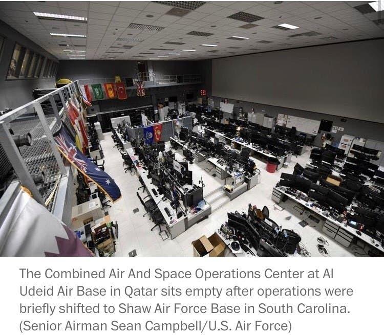 مركز عمليات لقوات جوية أميركية