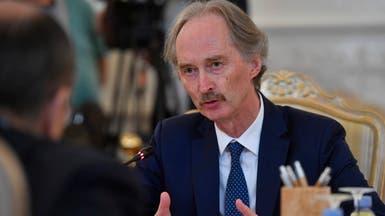 سوريا.. بيدرسون يلتقي اللجنة الدستورية في الرياض اليوم