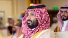 ولي العهد السعودي يُجري اتصالا هاتفيا بسلطان عُمان
