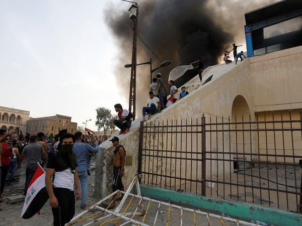 هجوم صاروخي يستهدف المنطقة الخضراء في بغداد