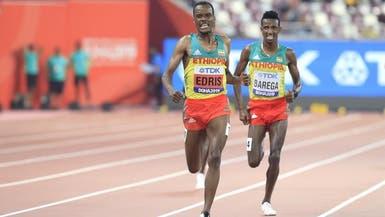 إثيوبيا توقف رياضييها المشاركين في ماراثون قطر