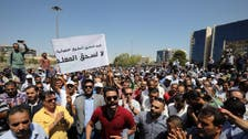 Jordan's striking teachers reject government call to return to work