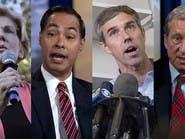 """4 ديمقراطيين يتجادلون..  """"من تكلم أولا عن عزل ترمب"""""""