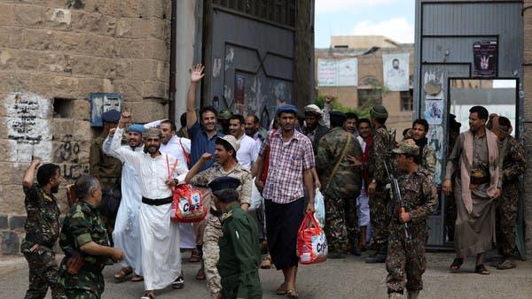 التحالف: إطلاق سراح 200 أسير من ميليشيات الحوثي