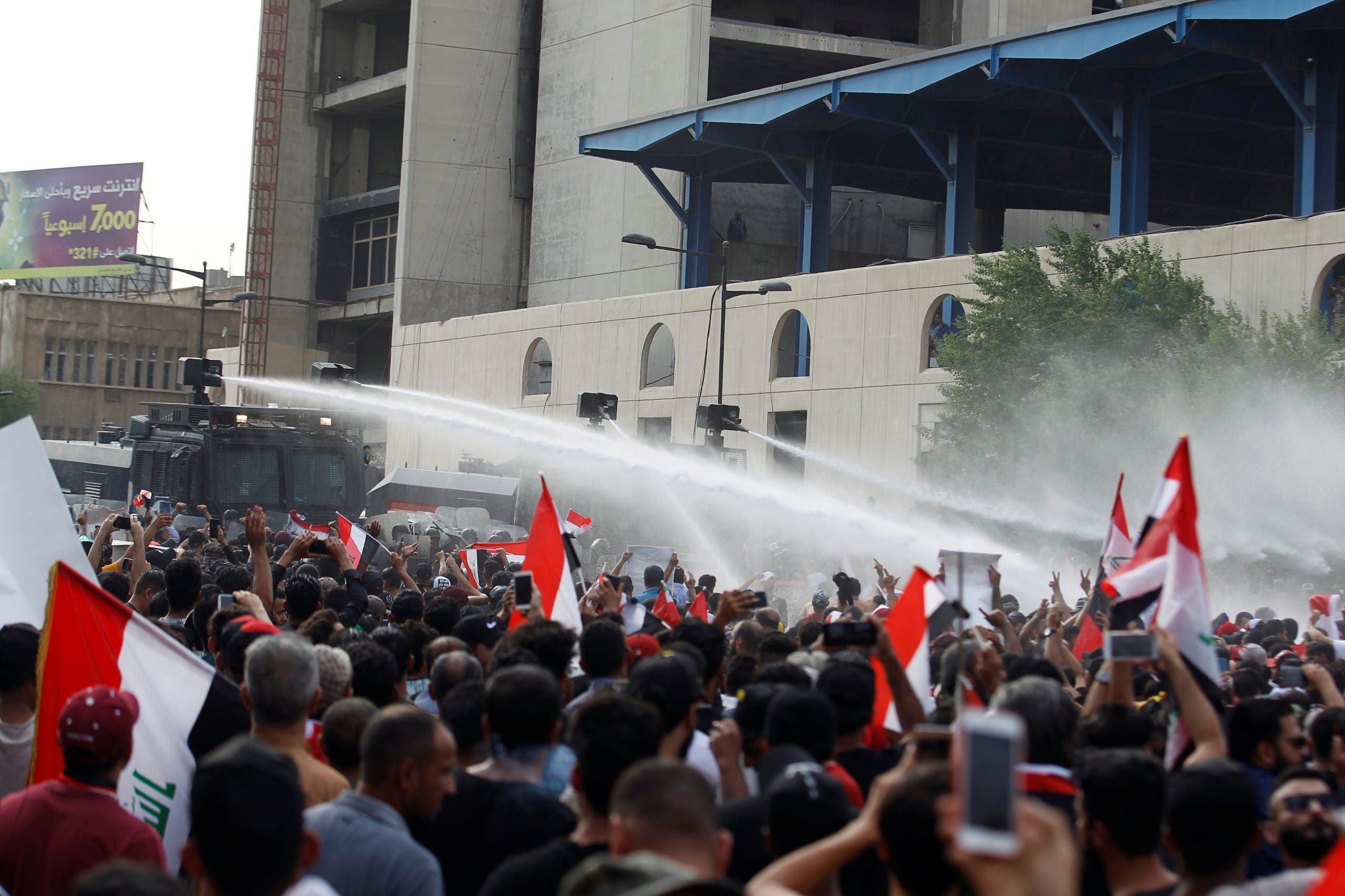 من تظاهرات بغداد