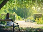 العيش وسط مساحات خضراء.. لصحة أفضل
