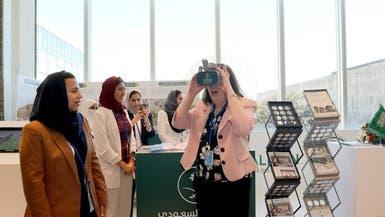 حضور مميز للمرأة السعودية في مقر الأمم المتحدة