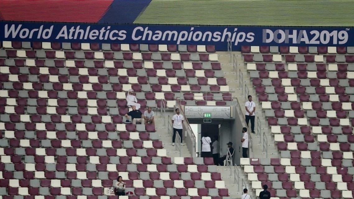 قطر ألعاب القوى