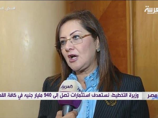 وزيرة التخطيط: نستهدف معدلات نمو تصل إلى 6% بمصر