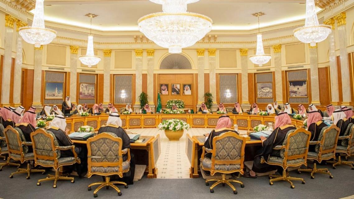 saudi cabinet (SPA)