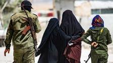 دواعش سوريا إلى الواجهة.. أموال لتهريب نساء التنظيم