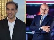 """تعيين المهيني مديراً عاماً لـ""""العربية"""" و""""الحدث""""والخطيب إلى """"الشرق"""""""