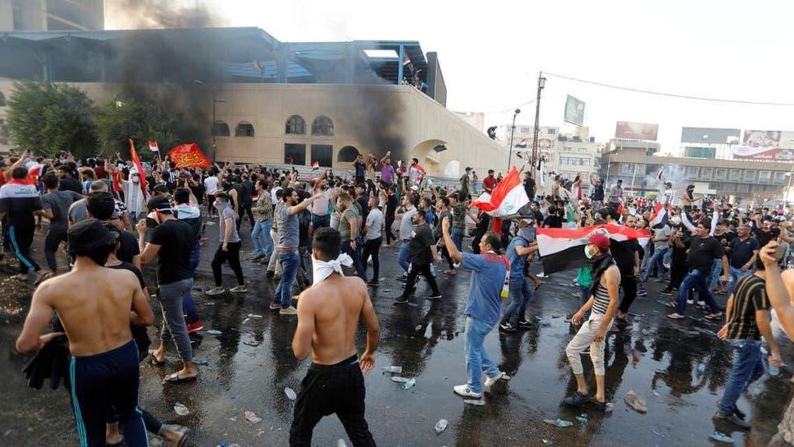 Iraq: Bagdad protest