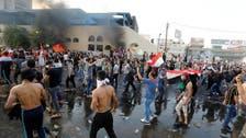 عراق میں پرتشدد مظاہروں کے بعد کئی شہروں میں فوج تعینات