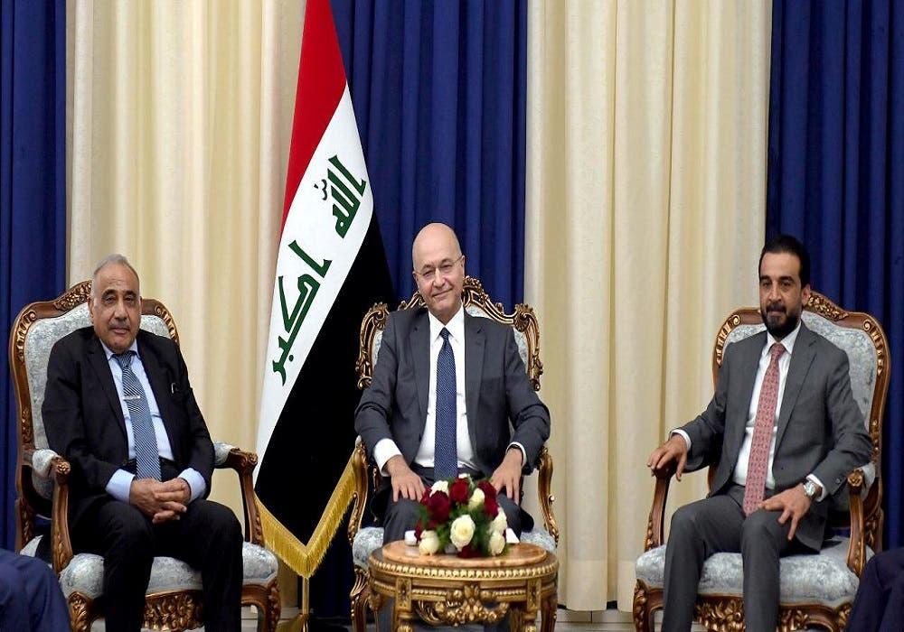 الرئاسات الثلاث في العراق: الحلبوسي، برهم صالح، عادل عبدالمهدي