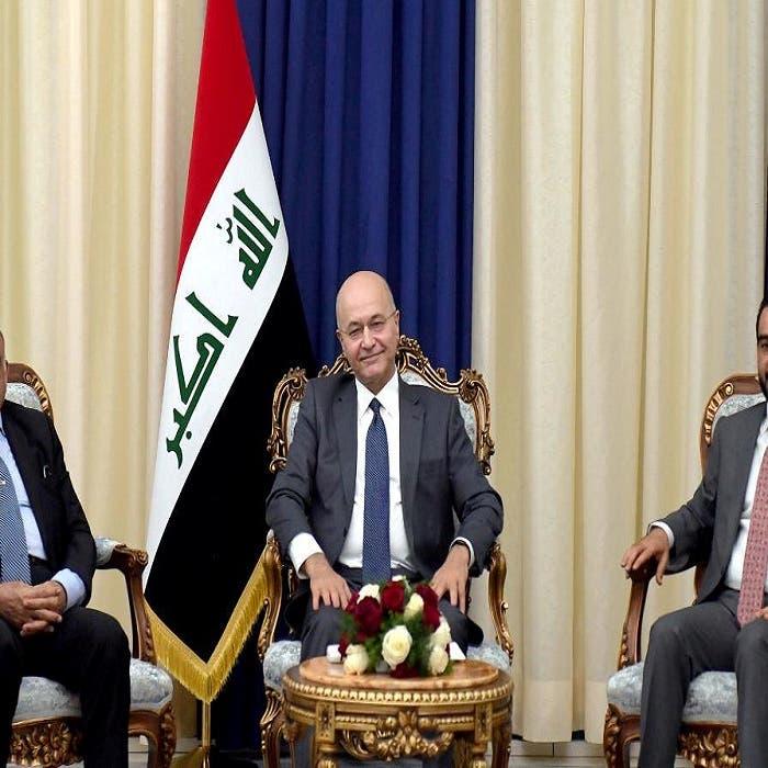 الرئاسات الثلاث في العراق: إطلاق حوار وطني شامل