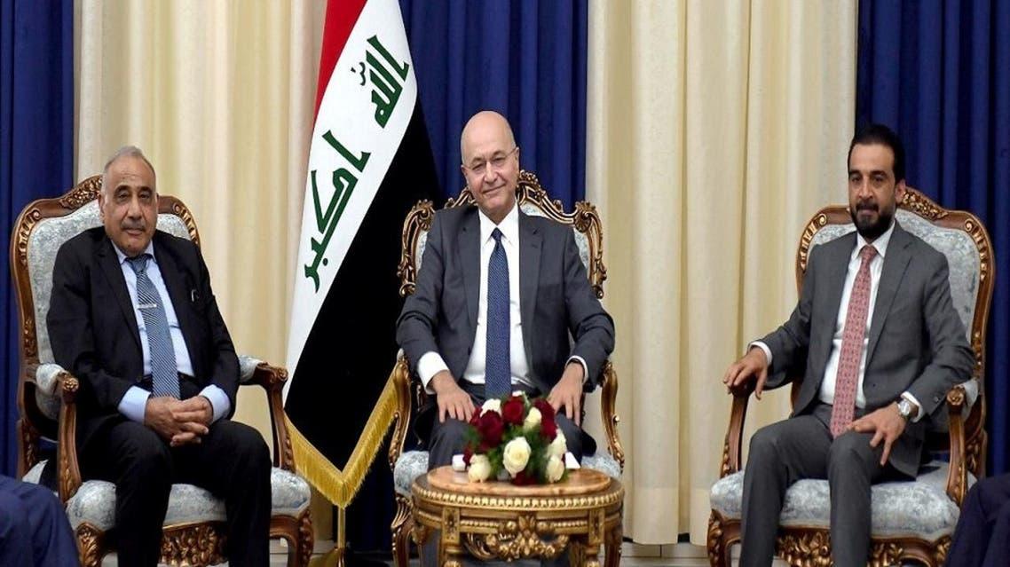 الرئاسات الثلاث في العراق الحلبوسي برهم صالح عادل عبدالمهدي