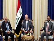 رئاسات العراق: يجب صون السيادة الوطنية من التدخلات