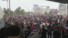 بغداد.. غرفة عمليات بالمنطقة الخضراء للالتفاف على المتظاهرين
