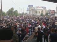 العراق ينفي قطع خدمة الإنترنت يومي الجمعة والسبت المقبلين