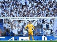 ريال مدريد يفقد كورتوا ومارسيلو أمام مانشستر سيتي