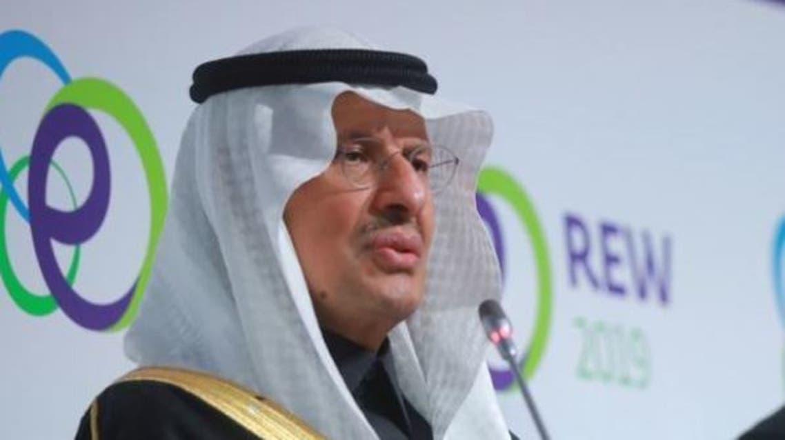 وزير الطاقة السعودي مناسبة