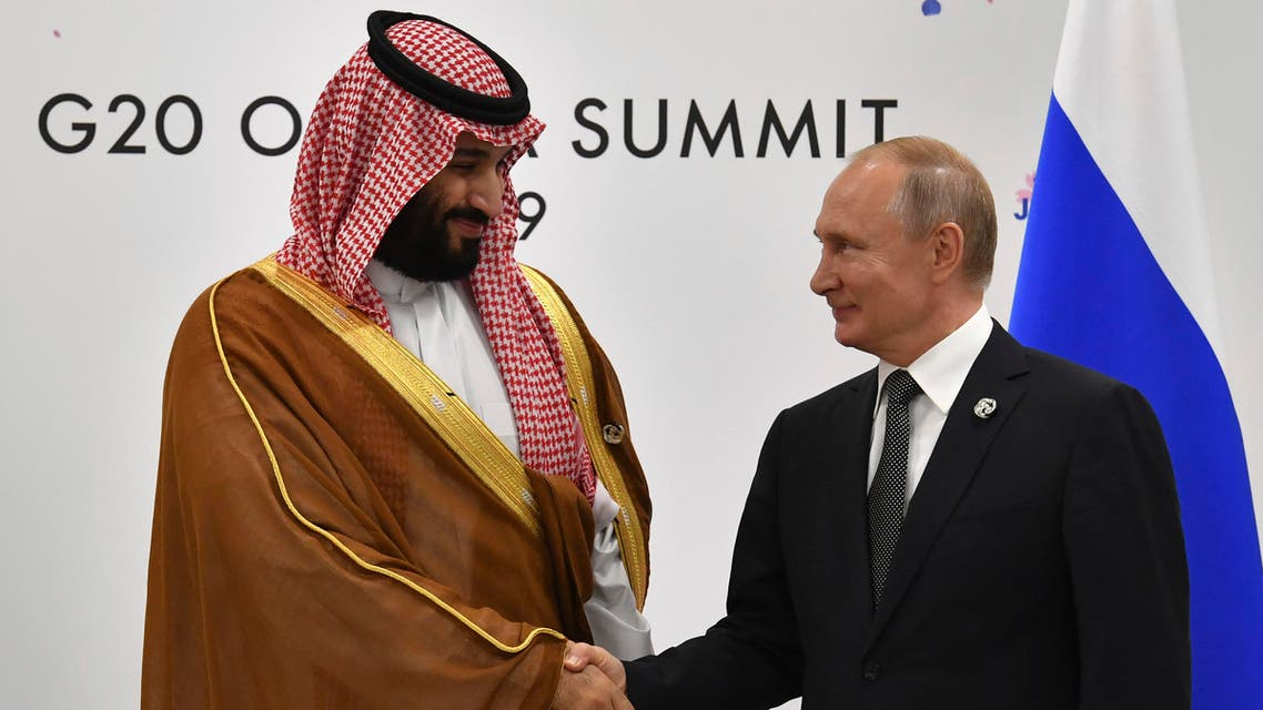 saudi russia AP