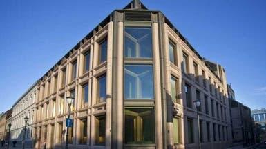ضوء أخضر لصندوق النرويج السيادي ببيع أسهم نفط بـ5.9 مليار دولار