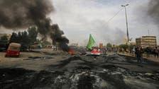 عراق : بغداد میں کرفیو کے باوجود مظاہرین سڑکوں پر ، ملک میں ہلاکتوں کی تعداد 15 ہو گئی