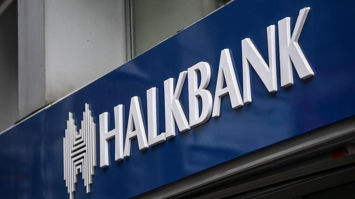 A picture shows the logo of the Turkish bank Halkbank in Istanbul. (File photo: AFP)