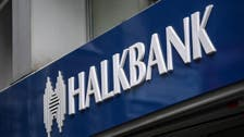 Halkbank seeks to challenge US jurisdiction before entering plea to charges