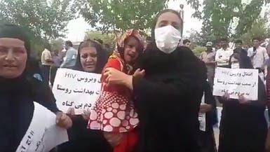 مظاهرات بقرية إيرانية لإصابة المئات بالإيدز بحقن مركز صحي