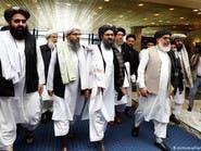 وزارت دولت در امور صلح افغانستان هیات 21نفری گفتوگو کننده با طالبان را تعیین کرد