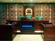 السعودية.. الإعدام لـ3 إرهابيين ضمن خلية استراحة الحرازات بجدة