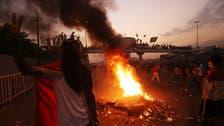 عراق بھر میں پُر تشدد احتجاجی مظاہرے،ہلاکتوں کی تعداد سات ہوگئی