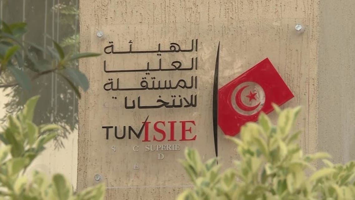 هيئة الانتخابات التونسية