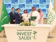 السعودية: اتفاق بـ 1.2 مليار ريال لتوطين صناعة الأدوية البيولوجية