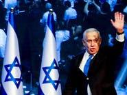 """نتنياهو يمشي """"الخطوة الأخيرة"""".. وشبح الاتهام يطارده"""
