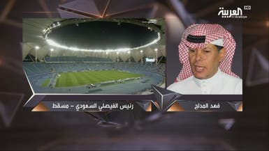 فهد المدلج: تأجيل مباراة النصر يضر بالفيصلي
