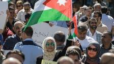 الأردن: وقف إضراب المعلمين والعودة للمدارس الأحد