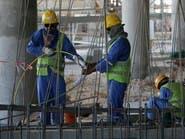 فورين بوليسي تكشف عن وضع مأساوي للعمال الأجانب في قطر