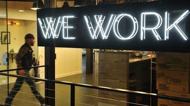 """""""فيتش"""" تخفّض تصنيف WeWork على خلفية إلغاء طرحها"""