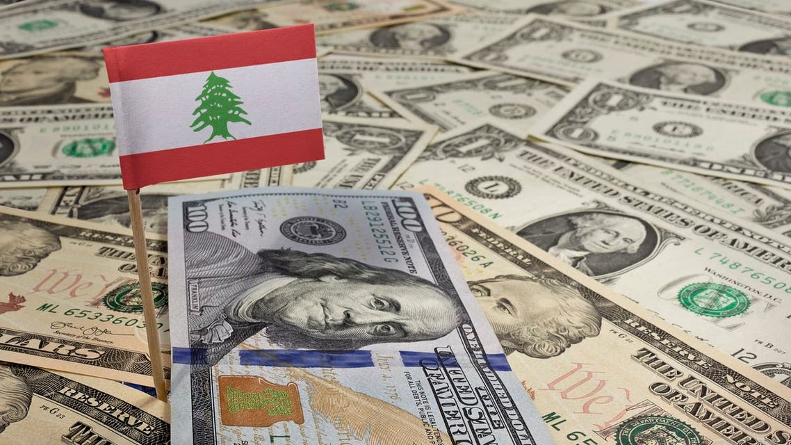 لبنان دولار اقتصاد لبنان مناسبة