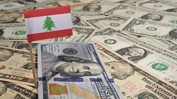 فيتش: فك ربط ليرة لبنان بالدولار خطوة مؤلمة