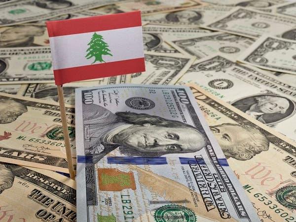 لبنان.. تراجع السيولة النقدية بـ 653 مليار ليرة