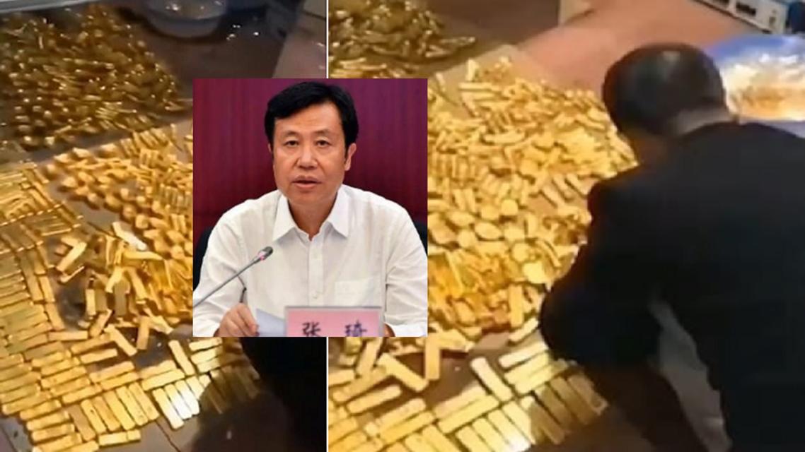 تشنغ والذهب الذي وجدوه في بيته